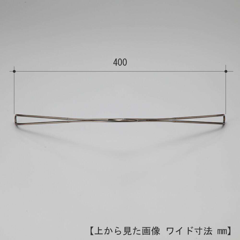 ユニセックス スマートハンガー SMT-2179P-400 10本セット