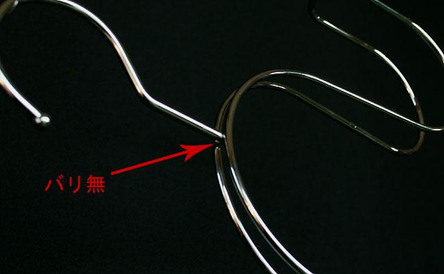 ばりのない溶接加工/スカーフ・ストール