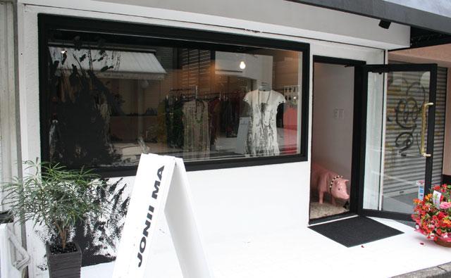 JONII MA様 店舗画像