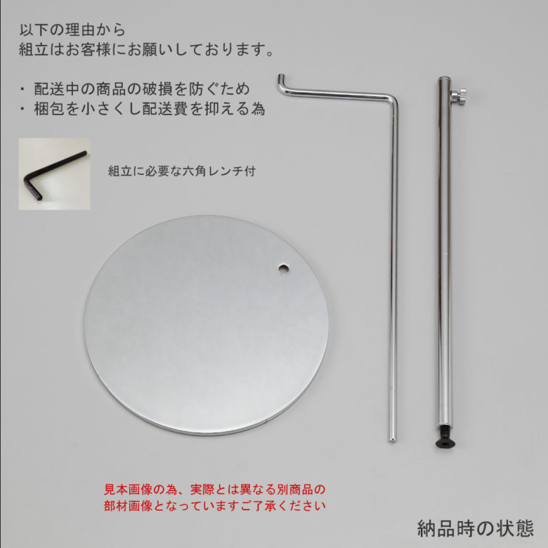 アクセサリースタンドMサイズ ACC-M 【1台】