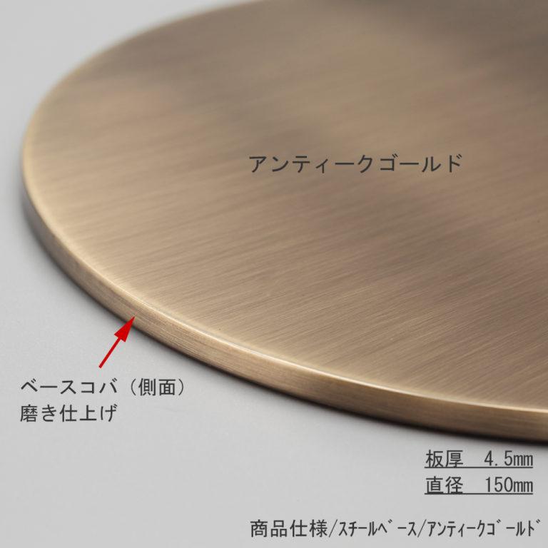 バッグスタンドBタイプ Lサイズ BAG-B-L 【1台】