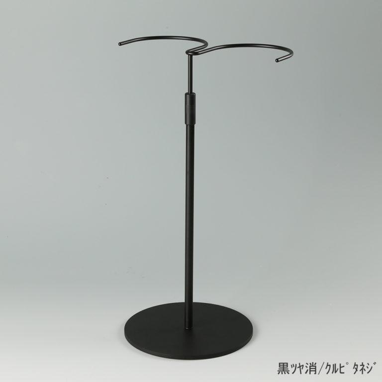 ブーツスタンド 両足用 BOO-W 【1台】