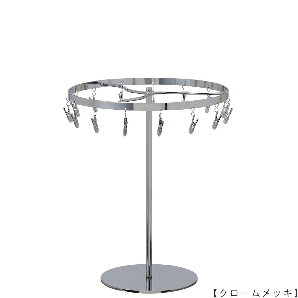●商品名:チーフ・ハンカチスタンド 回転式  ●表面処理:クロームメッキ(CR)仕上 ●寸法:高さ300mm 上部回転リング直径240mm  ●上部回転式リング:クリップ15個付   ●材質:スチール ●特長:百貨店様では棚板高さのスパンが30cm強の設定が多いと教えてもらい、 では「高さ30cmのスペースにフィットするチーフツリーを作ろう」ということで高さ30cmのチーフツリーを製造しました。 また、クリップの先端には塩ビのキャップを装着し、展示商品を傷つけにくい仕上がりになっています。 ●生産国:日本(タヤ自社工場)