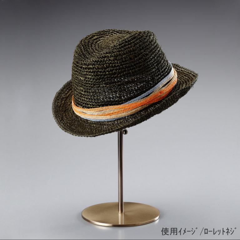 ●使用イメージ画像 ●帽子スタンド 半球型 ローレットネジ仕様 ●画像は帽子をディスプレイしたイメージ画像です。(画像の帽子は商品に含まれません)
