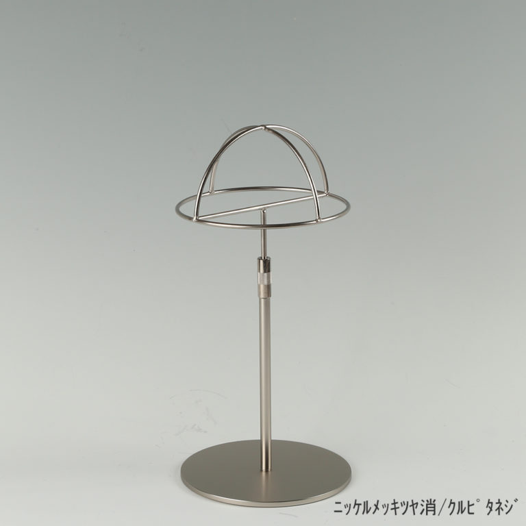 帽子スタンド HAT-HF 【1台】