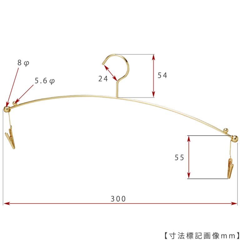 ●寸法標記画像 ●ワイド寸法:300mm ●線径:2.5φ ●型番:IN-501F-30-MC-GO