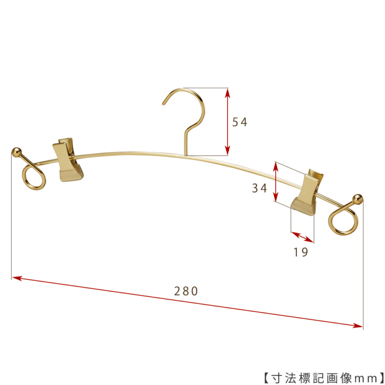 ●寸法標記画像 ●ワイド寸法:280mm ●線径:2.5φ ●型番:IN-503F-28-BC