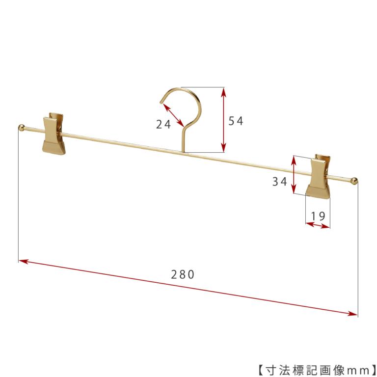 ●寸法標記画像 ●ワイド寸法:280mm ●線径:2.5φ ●型番:IN-508F-BC