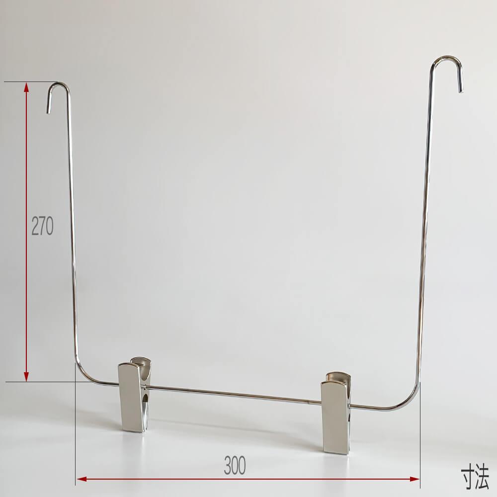 ●ワイヤーブランコ№3 寸法画像 ●横幅:300mm/高さ:270mm