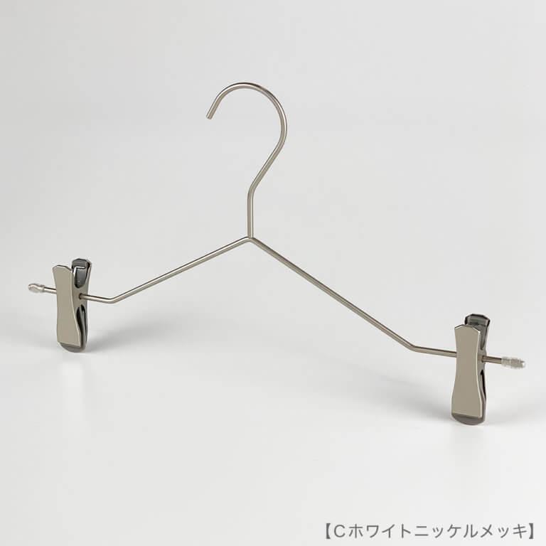 スマートハンガー ボトムス用 SMB-171F W330 3.5φ 【10本セット】