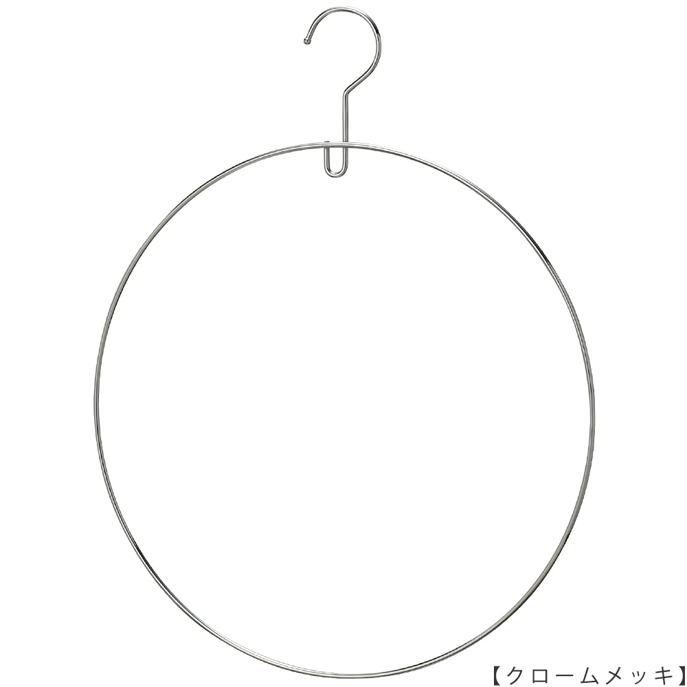 ●水着用リングハンガー 正面画像 ●表面処理:クロームメッキ ●素材:スチール ●フック固定式 ●直径36cmのリングを使い、水着をコンパクトに可愛らしくディスプレイできます。 ●日本製
