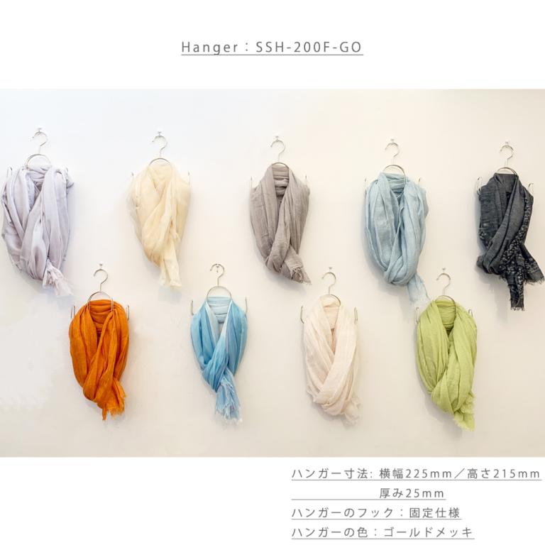 ●スカーフ・ストール・マフラー用ハンガー使用イメージ画像01 ●型番:SSH-100F-GO ●着用時のイメージで店頭に商品を並べることができ、お客様への訴求力を高められます。 また、壁面の高い位置へ設置すれば、店舗へお客様を呼び込むディスプレイとしても役に立つハンガーです。