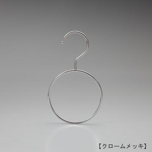 スカーフ・ストール用ハンガー正面画像/型番:SSH-200/表面処理:クロームメッキ/素材:スチール/スカーフ、ストール、マフラー用ハンガー。オーソドックスなリングタイプのハンガーです。/日本製