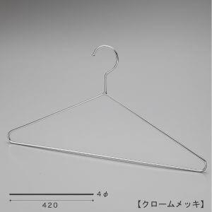 tss-1770f-bn-42