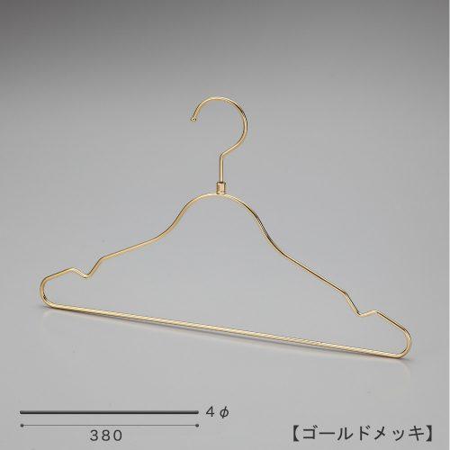 レディースシャツ・カットソー・Tシャツ用スチール製ワイヤーハンガー TSS-2579R ゴールドメッキ(Go)仕上 日本製