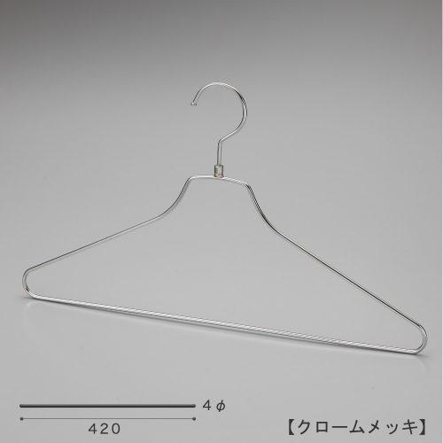 ハンガー正面画像  メンズシャツ・カットソー・Tシャツ用スチール製ワイヤーハンガー TSS-2679R肩凹無 クロームメッキ(Cr)仕上 日本製