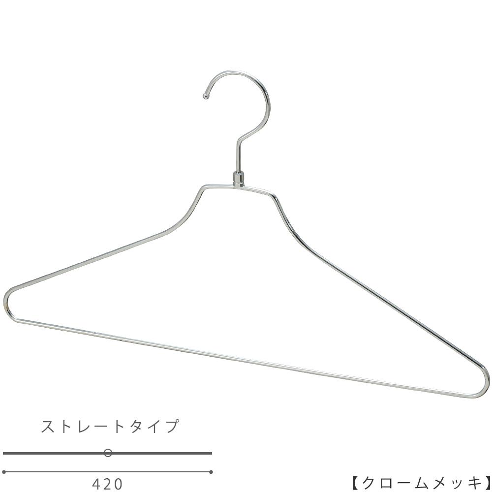 ●ハンガー正面画像 ●型番:TSS-2679R-BN-42-CR ●色:クロームメッキ(CR)仕上  ●サイズ:横幅420mm/ワイヤーの太さ4mm/メンズ用 ●材質:スチール ●フック:回転式 ●主な用途:メンズサイズトップス用ハンガー ●ディスプレイする服の数量が多い際に重宝する1本ラインのハンガーです。 ●生産国:日本(タヤ自社工場)