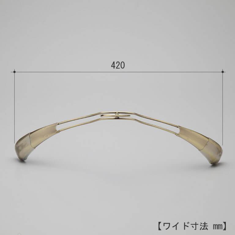ジャケットハンガー メンズ TSW-1457R W420T40 【10本セット】