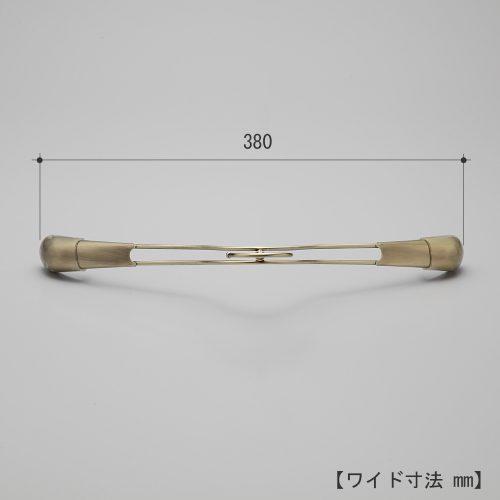 ハンガーを真上から見た画像 TSW-2358 ワイド寸法:380mm