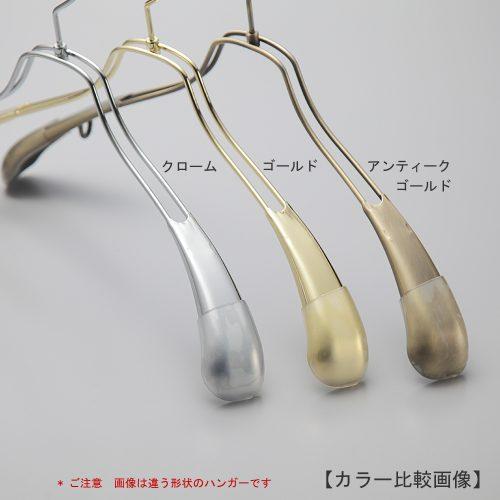 ハンガーカラーバリエーション:クロームメッキ(Cr)/ゴールドメッキ(Go)/アンティークゴールドメッキ(AG) TSW-2458