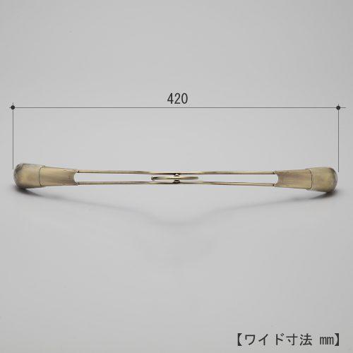 ハンガーを真上から見た画像 TSW-2458 ワイド寸法:420mm