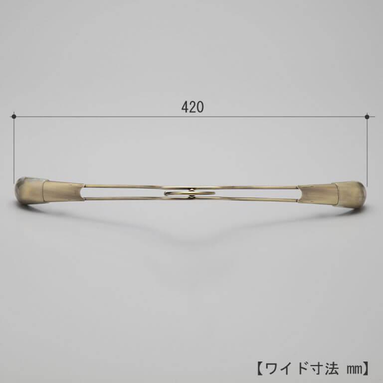 シャツ用ハンガー メンズ TSW-2458R-42 W420T30 【10本セット】