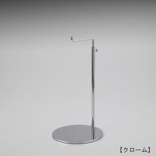 バッグスタンド正面画像/バッグスタンドA Mサイズ/ヘッド部:クランク型/表面処理:クロームメッキ(Cr)仕上/材質:スチール/デザイン:シンプルで汎用性のある形状/ヘッド:上下可動式/日本製