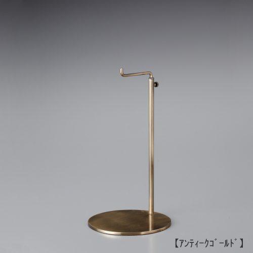 バッグスタンド正面画像/バッグスタンドA Mサイズ/ヘッド部:クランク型/表面処理:アンティークゴールドメッキ(AG)仕上/材質:スチール/デザイン:シンプルで汎用性のある形状/ヘッド:上下可動式/日本製