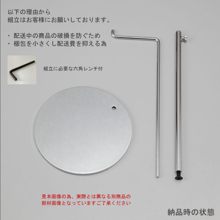 バッグスタンドAタイプ Mサイズ BAG-A-M 【1台】