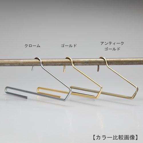 カラーバリエーション画像  クロームメッキ/ゴールドメッキ/アンティークゴールドメッキ/型番:BS-300