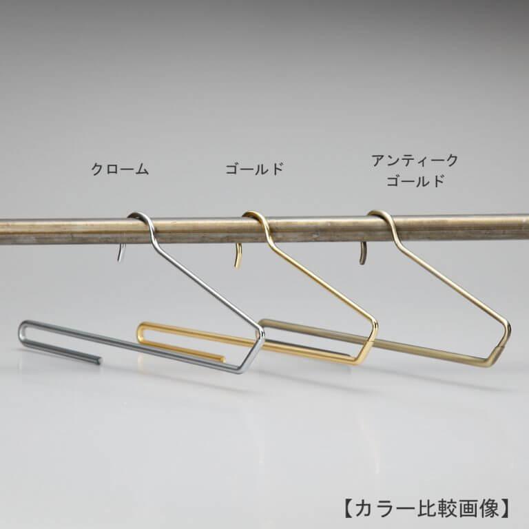 ボトムハンガー スラックス用 滑り止め付 BS-300F W330 5φ 【10本セット】