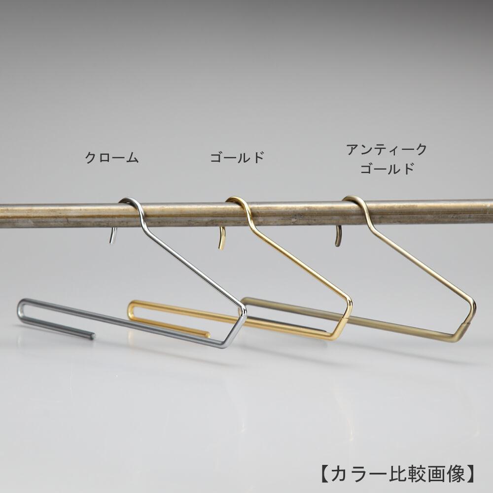 ●カラーバリエーション画像 ●クロームメッキ/ゴールドメッキ/アンティークゴールドメッキ ●型番:BS-300
