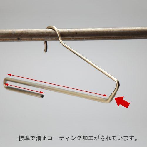 標準で滑止コーティイング加工がされています。/型番:BS-300