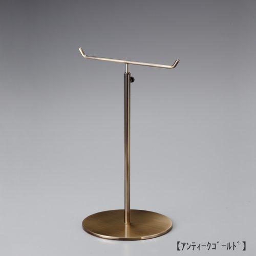 アクセサリースタンド T字型 Mサイズ/表面処理:アンティークゴールドメッキ(AG)仕上/材質:スチール/デザイン:シンプルで汎用性のあるT字型ヘッド形状/ヘッド:上下可動式/日本製