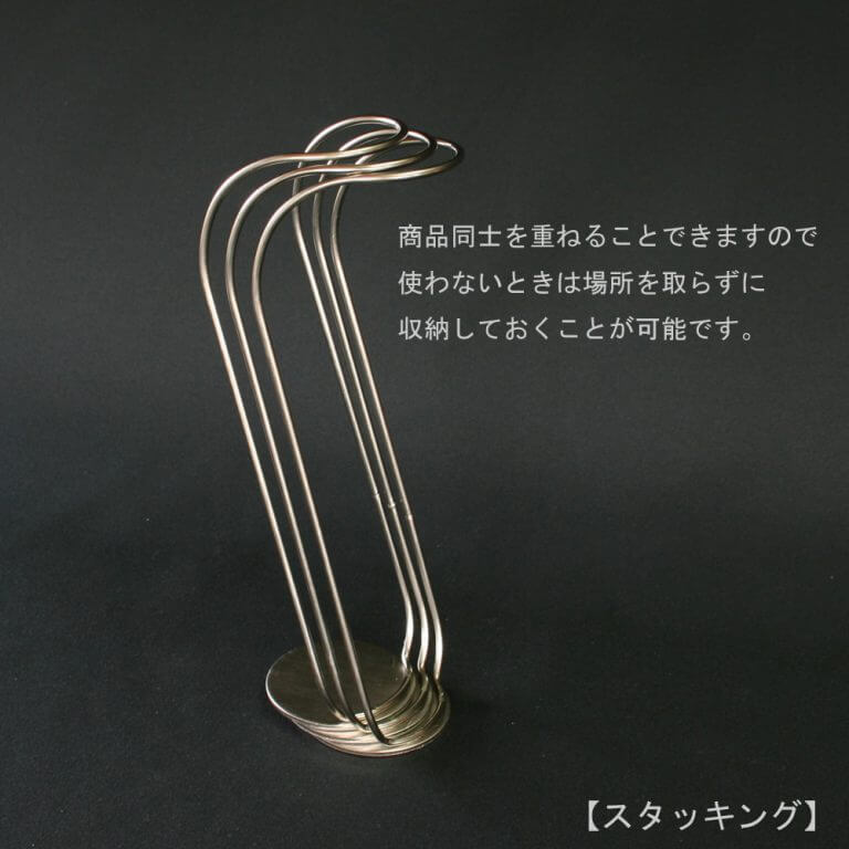 ブーツスタンド 片足用 BOO-S 【1台】