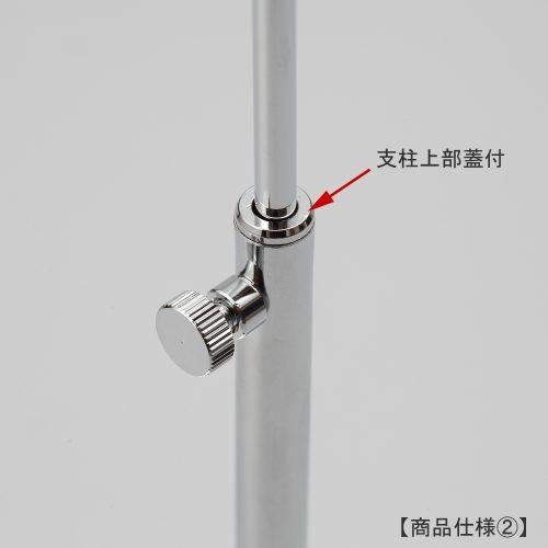 支柱上部拡大画像/支柱上部蓋付/高級感を出すため、ヘッドと支柱の接合部に隙間が生じないよう配慮しました。皆様にご好評をいただいております。/シューズスタンド(片足用)