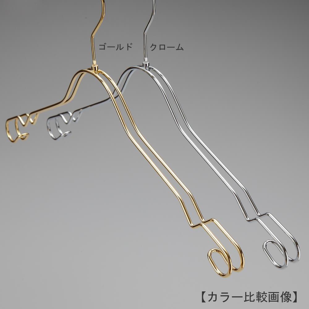 ルームウェア・インナー用ハンガー IN-2368A 10本セット