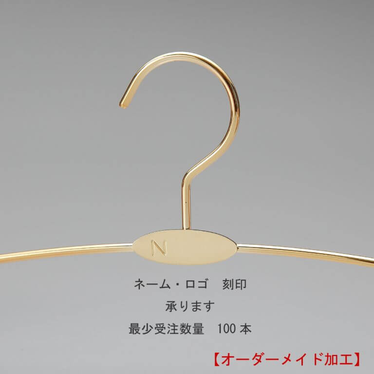 ランジェリー・インナーハンガー IN-503F-BC バチ型クリップ付 【10本セット】