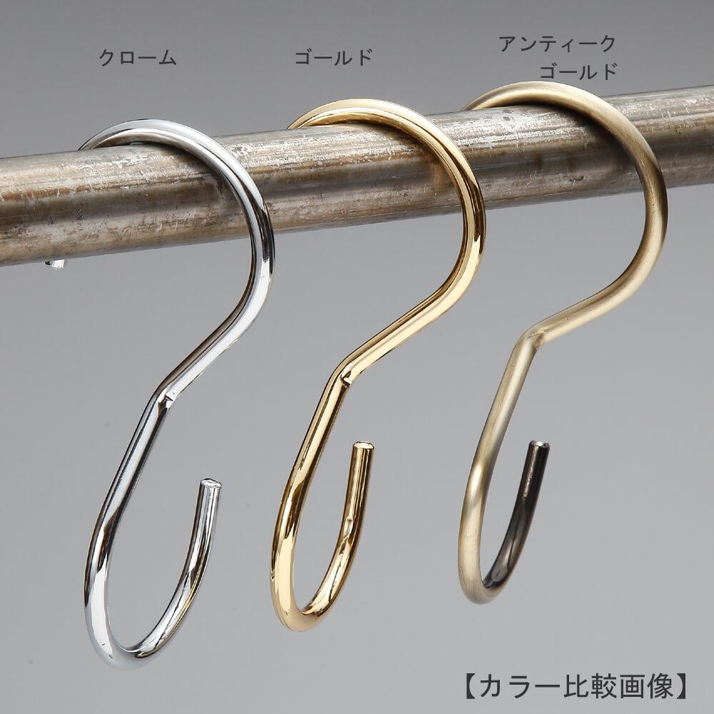 S字フック SFA-T125 10本セット