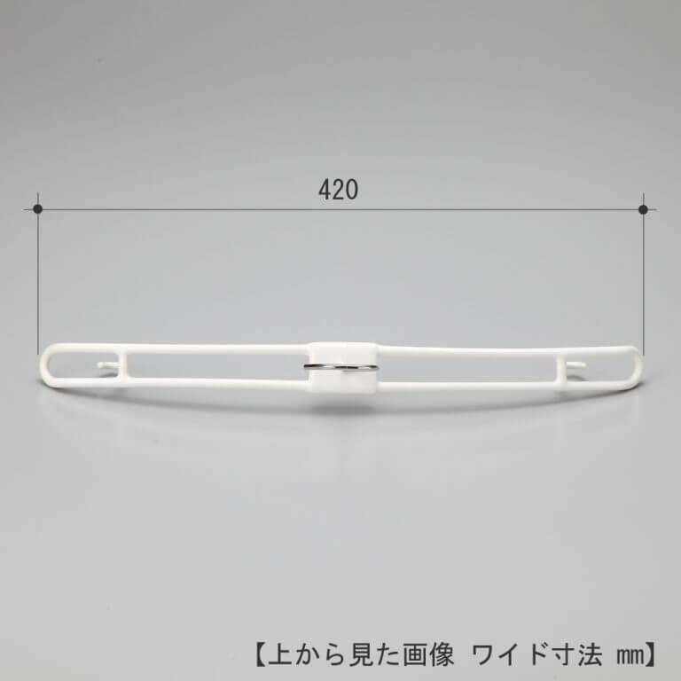 ウェディングドレスハンガー SH-20 W420T33 【10本セット】
