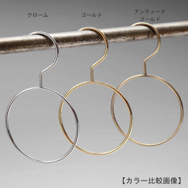 スカーフ・ストールリングハンガー SSH-200 φ110 4φ 【10本セット】