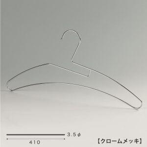 tsh-2270f-bn-41