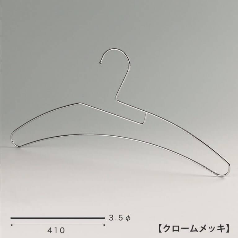 tsh-2270f-bn