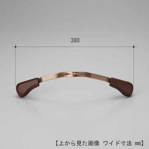 ハンガーを真上から見た画像 TFB-1379 ワイド寸法:380mm 湾曲型