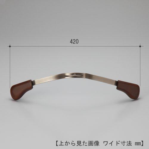 ハンガーを真上から見た画像 TFB-1479 ワイド寸法:420mm 湾曲型