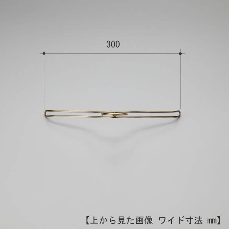 キッズ・トドラー ハンガー TSK-2361 10本セット