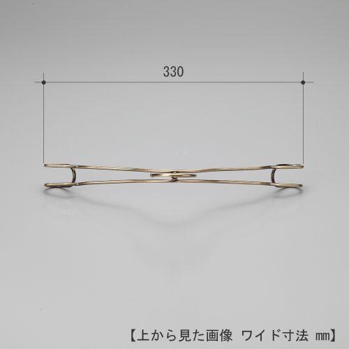 ハンガーを真上から見た画像 TSK-2368A ワイド寸法:330mm