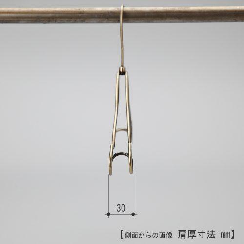 ハンガーを横から見た画像 TSK-2368A 肩先の厚み30mm