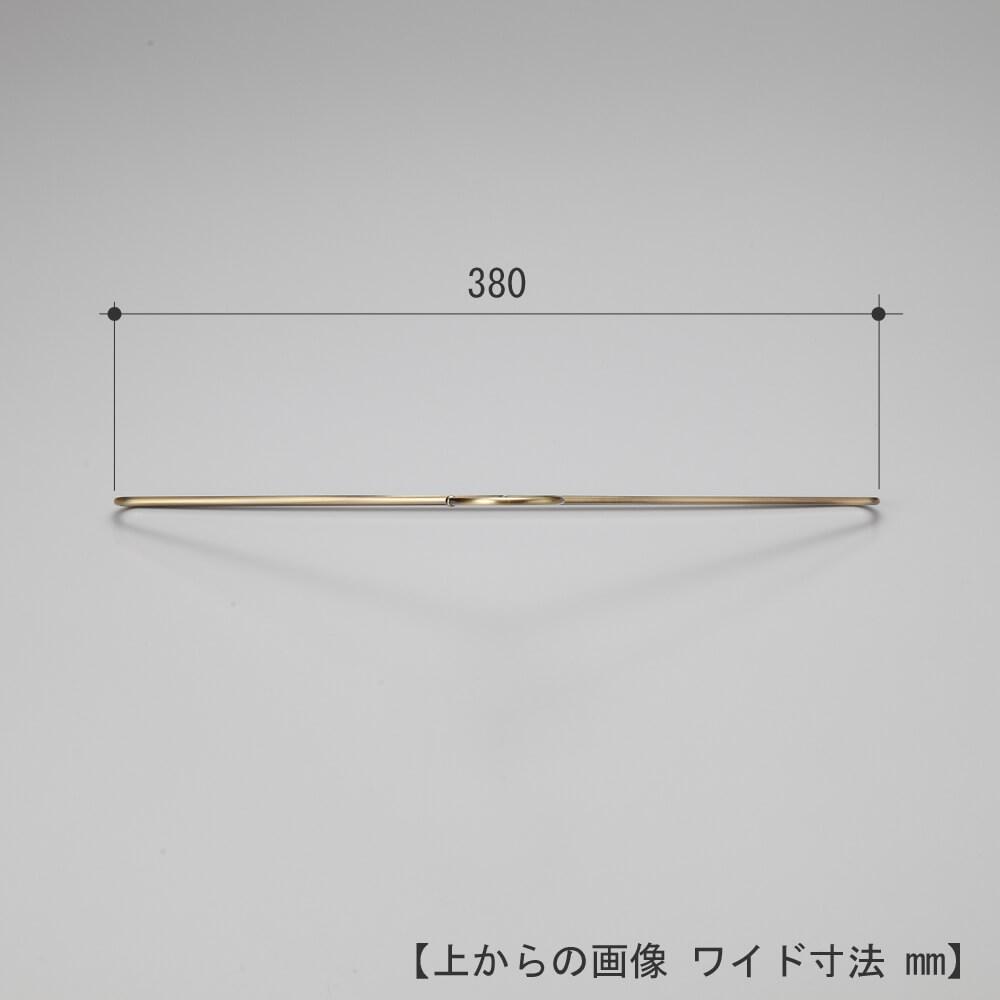 ●ハンガーを真上から見た画像 ●ワイド寸法:380mm ●平肩型 ●TSS-1770-380