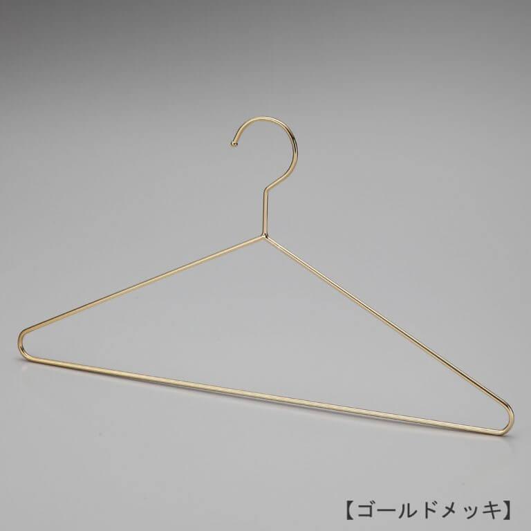 シャツ用 メンズ TSS-1770F-420 W420 4φ 【10本セット】